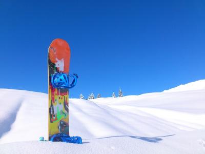Snowboard Bad Gastein